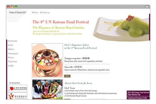 Web - The 4th UN Korean Food Festival