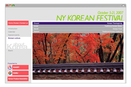 Web - The NY Korean Festival