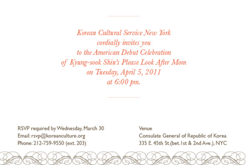Invitation - Korean Cultural Service New York