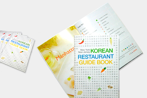 Booklet - NY, NJ Korean Restaurant Guidebook
