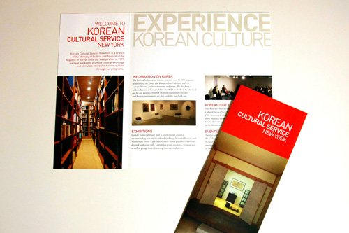 Brochure - Korean Cultural Service New York